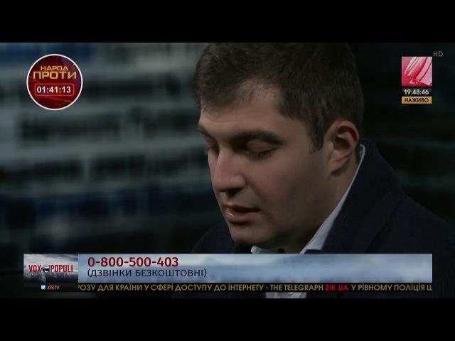 Сакварелідзе розповів про свої досягнення на посаді прокурора Одеської області <Сакварелидзе>