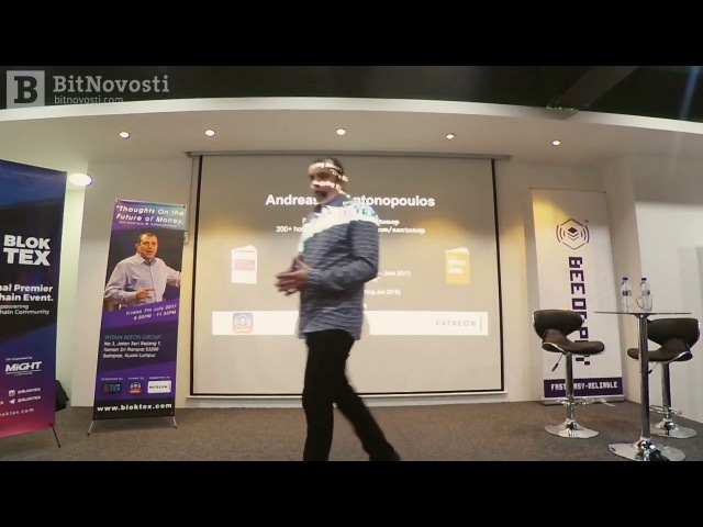 Андреас Антонопулос PoW, PoS, DPoS