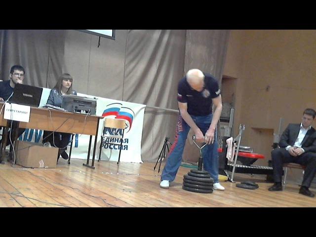 Дровосеков В, Rolling Thunder = 88 кг, 01.03.2014