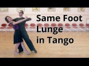 Line Figures Same Foot Lunge Point in Tango Dance Routine