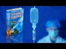 28 способов лечения перекисью водорода о которых Вы не знали Возможно ли внутривенное и внутриарте