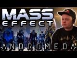 Обзор MASS EFFECT: ANDROMEDA - настоящий Масс Эффект