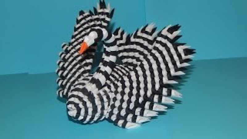 3D origami Black and White Swan 2 tutorial Part2