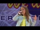 8 лет Бушуева Виктория Джамайка