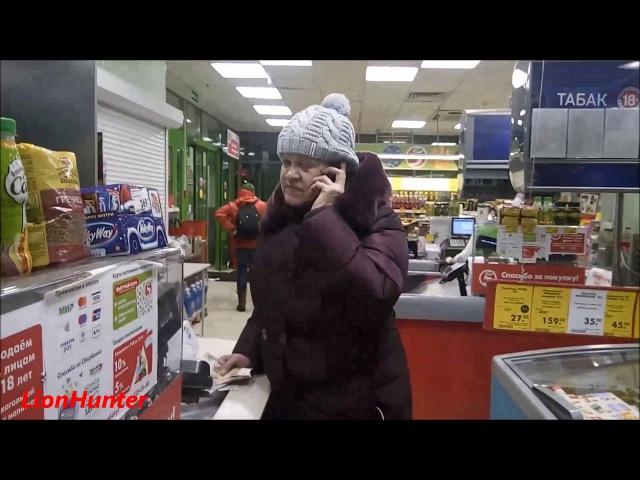 Наглая старуха в магазине Пятёрочка ЯЖЕСТАРУХА