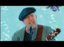 Машина Времени Синяя птица Новогодняя ночь на ТВ Центр