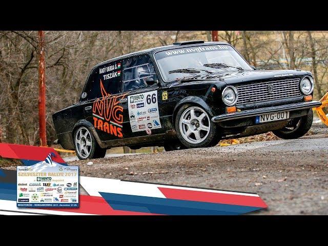 NVG-TISZÁK Szilveszter Rallye 2017| Versenyzői film