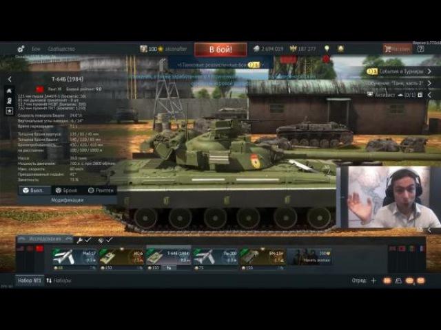 War Thunder. Что случилось на DEV 1.77? Т-64Б Апнули? НЕРФ Ru251? Бомбы vs Самолёты!