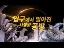 R2 클레어 서버 첫 에텔리움 공성 영상 Feat 클레이모어