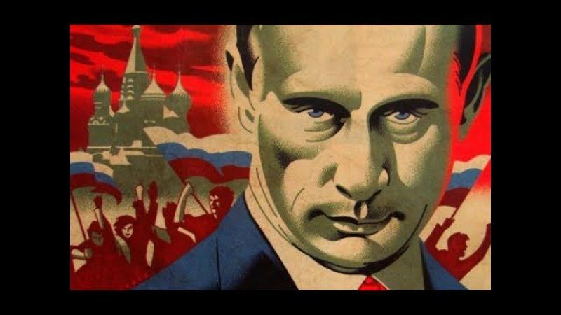 💊 Таблетка от путинизма.