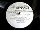 Vyacheslav Shirokov plays guitar: Argentine Melody (music by María Luisa Anido) - 1980