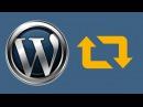Автоматическое перенаправление ссылок в WordPress 301 редирект