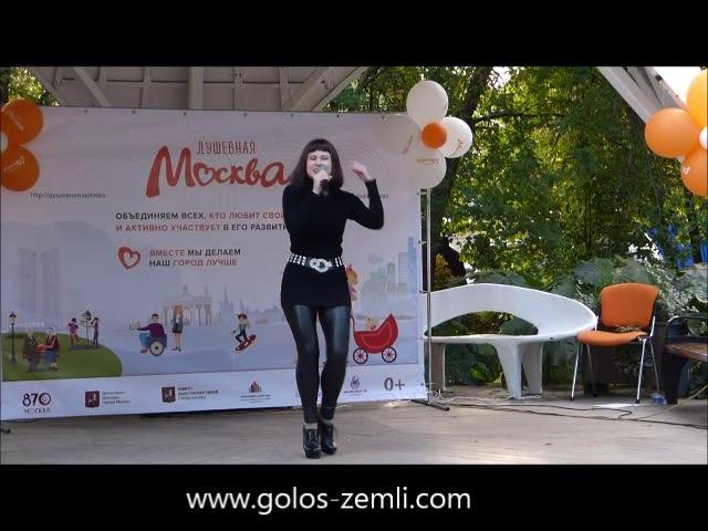 Маргарита Николенко О боже, какой мужчина 9 09 2017 День города Сокольники Москва870...