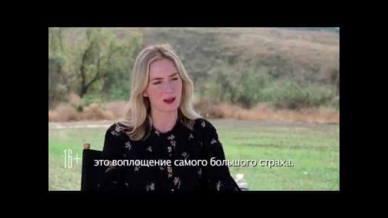 Тихое место - Фичер Эмили Блант