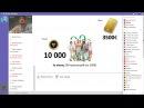 Брифинг от автора идеи самой устойчивой криптовалюты в мире - VipCoin