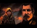 Grim Dawn — трейлер «Оно нас слушает»