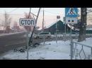 «Тойота Аурис» уничтожила светофор на перекрёстке