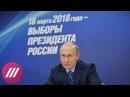Теневой штаб Путина: кто поведет президента на четвертый срок?