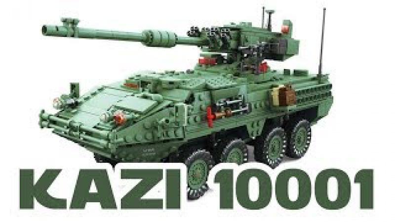 KAZI 10001Stryker MGS M1128