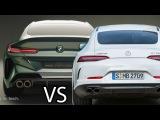 Mercedes AMG GT 4-Door Vs BMW M8 Gran Coupe - Design Visual Comparison