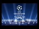 Футбольный турнир Лига чемпионов Football Fan