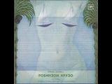 Eolika Робинзон Крузо (LP 1988)
