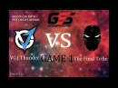 VGJ Thunder vs The Final Tribe 1 bo1 GESC Indonesia, 15.04.2018