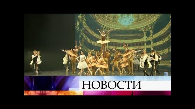Прославленный коллектив Санкт-Петербургского театра балета Б.Эйфмана празднует 40-летний юбилей.
