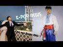 K POP NEWS NCT приехали в Украину EXO на шоу поющих фонтанов в Дубае с песней Power