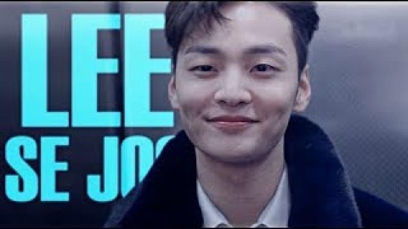 Lee Se Joo (feat. Choi Soo Ji) -- YOU PSYCHO - The Great Seducer || FOR MaruK ||