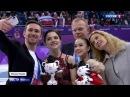 Вести Ru Подруги и конкурентки Загитова смогла отобрать золото у Медведевой