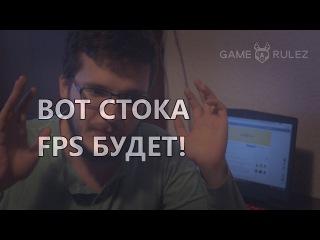 Итоги розыгрыша Первой GeForce GTX 1050 Ti