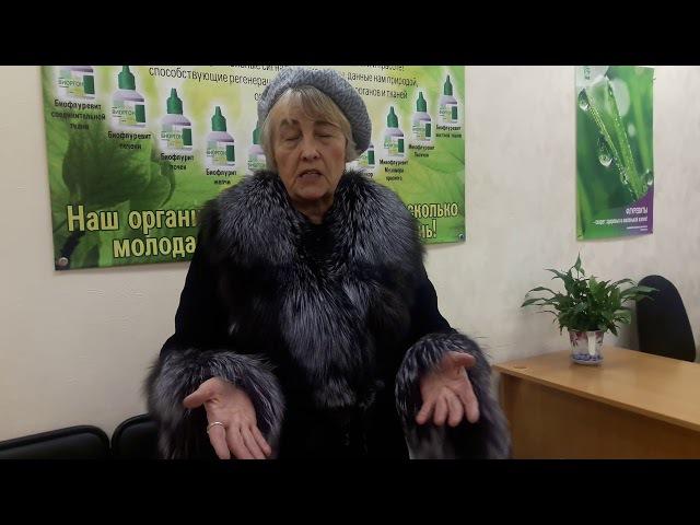 Отзывы по применению продукции ACLON Снцова Нина Екатеринбург-2