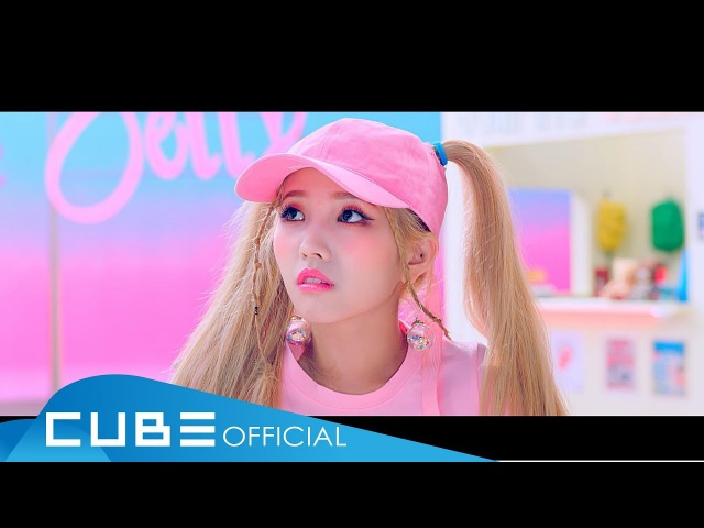 전소연(JEON SOYEON) - Jelly Official Music Video кфк