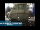 BMW X5 E70 xDrive30d 3.0 N57D30OL чип-тюнинг в Самаре