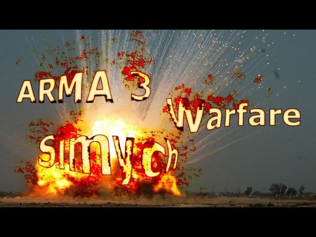 🍓 [stream] - ARMA 3 Warfare - Разведка, диверсант.