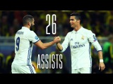 Cristiano Ronaldo - All 26 Assists On Karim Benzema - 2010/2017