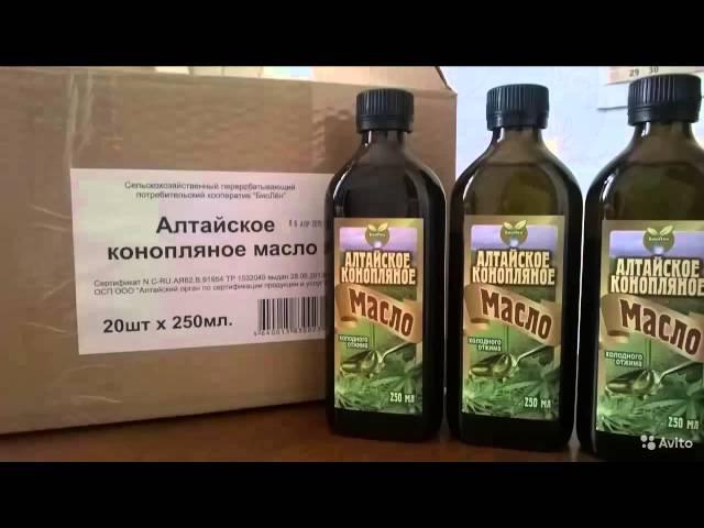 Конопляное масло Полезные свойства При каких недугах может помочь