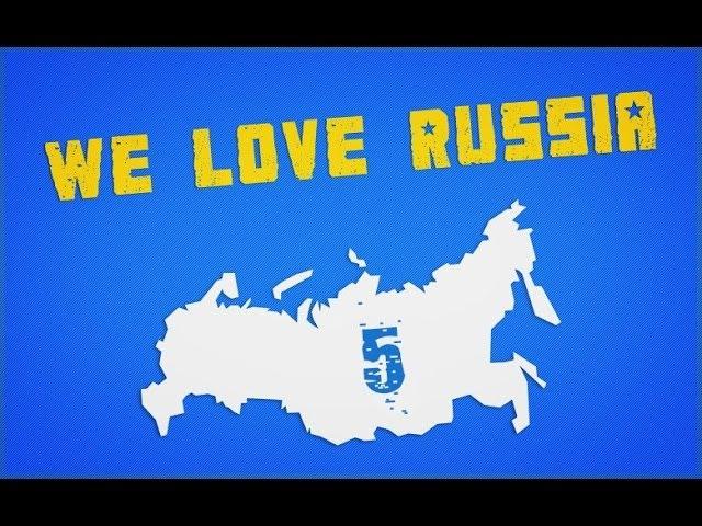 We Love Russia 5 || VPL