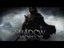 Middle-earth: Shadow of Mordor Великая охота 1 Учимся езде на карагате
