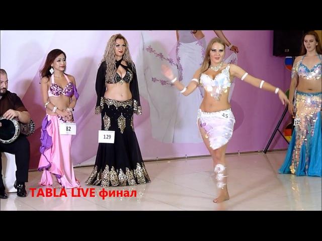 DARIYA MELNIKOVA - TABLA LIVE. OASIS FESTIVAL 2017