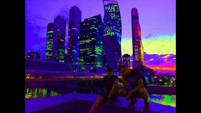 Трип.Москва.Макс Корж.Артек