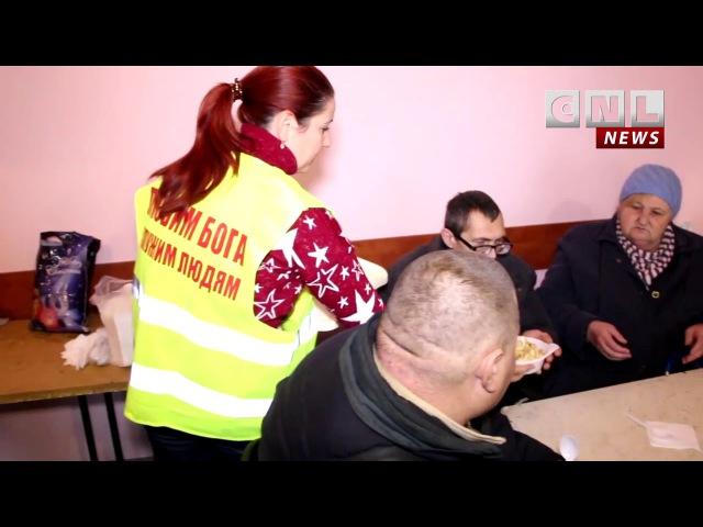 Акция «Столовая милосердия» в Николаеве