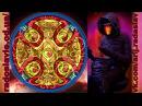24 ВЕДИЧЕСКИЕ ТЕОЛОГИЧЕСКИЕ ТЕОСОФСКИЕ ФИЛОСОФСКИЕ И СИМВОЛОВЕДЧЕСКИЕ ЗНАНИЯ СЛАВЯН