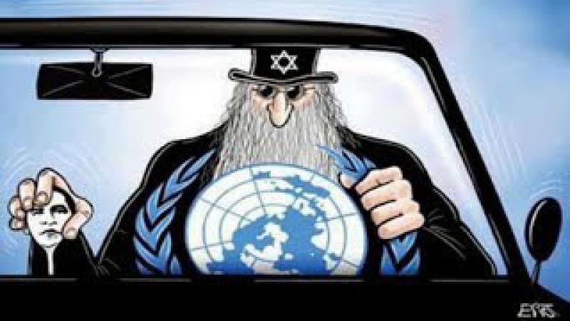 Иудаизм. Особенности еврейской религии.