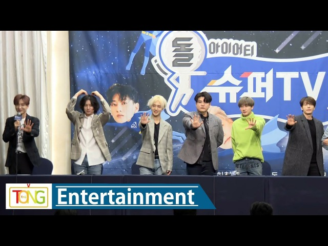 SUPER JUNIOR(슈퍼주니어) 'SUPERTV' 제작발표회 -QA- (슈퍼TV, 이특, 희철, 예성, 신동, 은혁, 동해)