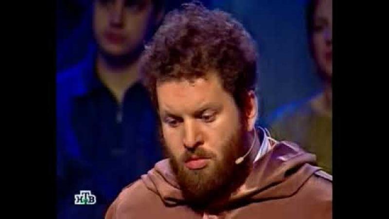 Своя игра. Хашимов - Либер - Жданов (05.03.2006)