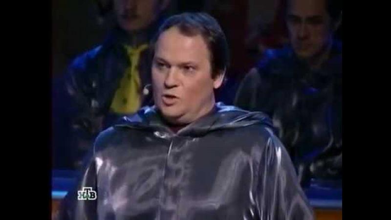 Своя игра. Штефан - Снятковский - Титов (12.10.2008)