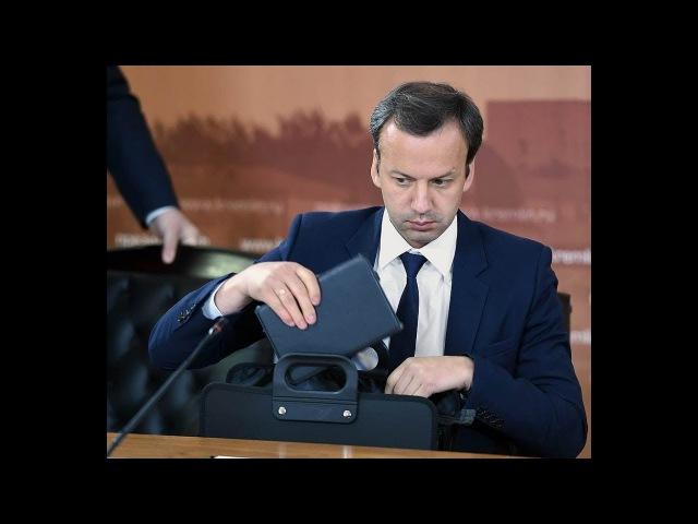 Дворкович рассказал об исчезновении олигархов в России