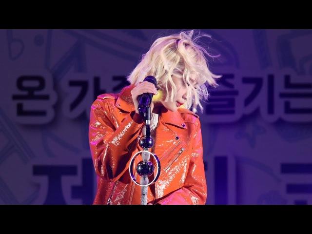 [4k]171103 볼빨간사춘기 - Blue (블루) 첫라이브 live 직캠 by 미스터신 광화문 코리아 c페스티4